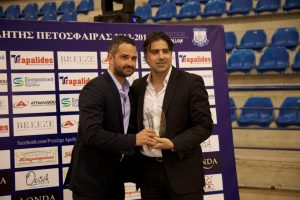 Prestige Apollon Award Ceremony
